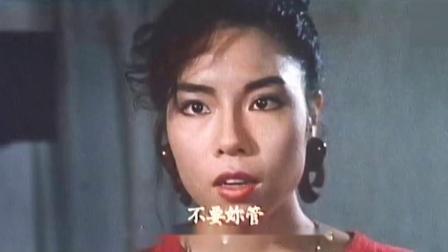 香港降头恐怖片,中国道士,对南洋降头师!