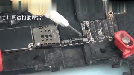 还在担心拆爆手机CPU教学式解说来了-带你看看苹果手机内部世界