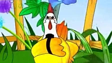 大公鸡喔喔叫儿歌 幼儿儿歌