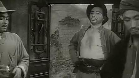 国产经典老电影-云雾山中·1959-0009