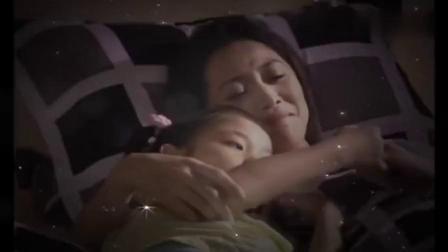 单亲妈妈的苦涩浪漫第03集伦理电视剧主演刘蓓曾黎于小慧