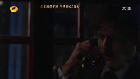 《红星照耀中国》第27集看点:国共内战一触即发 蒋介石欲全面消
