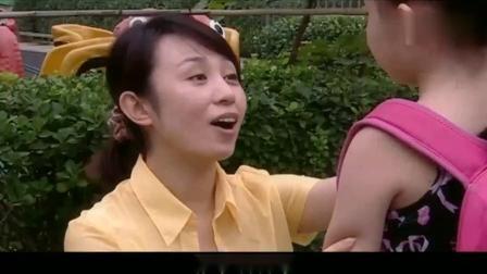 单亲妈妈的苦涩浪漫第04集伦理电视剧主演刘蓓曾黎于小慧