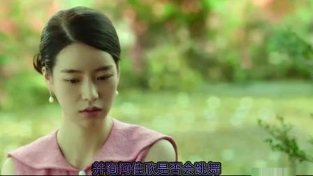 三分钟看完韩国电影《人间中毒》,军队里畸形的爱恋