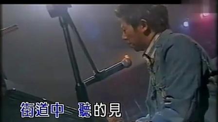 坎大哈黎明--羽泉--VCD版 现场演唱