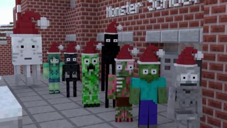 我的世界:怪物学院VS圣诞怪杰,精彩动画
