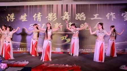 浮生倩影2019年春晚 中国风融合《不染》