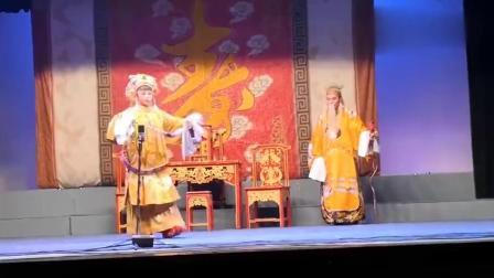 广东揭阳潮剧院演出《十仙庆寿》唱段