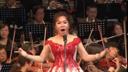 女高音独唱(我爱你中国)爱乐交响乐团伴