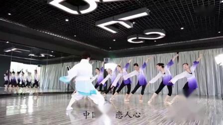 【索菲尔国际舞蹈古典舞】花千骨插曲-《恋人心》