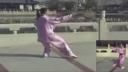 太极拳慢动作完整教学 48式太极拳带口令 背正向演示视频