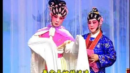 卖油郎独占花魁女(冯刚毅·苏春梅)-_标清