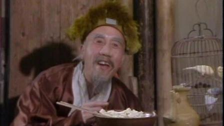 西游记86版 未删版 第一集 猴王出问世