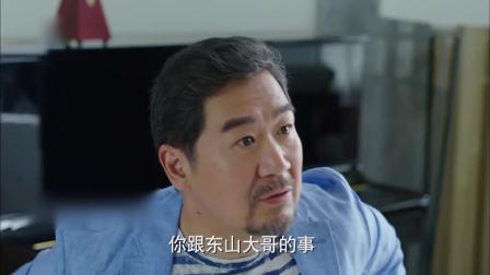 《我的亲爹和后爸》卫视预告第2版:牛二翠李东山办喜酒,李易生失魂落魄
