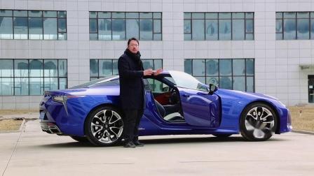 试雷克萨斯LC500h,售价128万只有359马力,买这样的跑车图个啥?