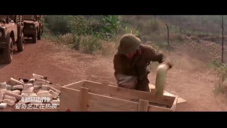 超越边界(片段)喜怒无常的边境搜查官
