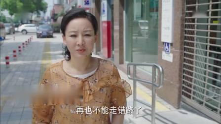 《我的亲爹和后爸》卫视预告第1版:二翠答应嫁给李东山,李梁媳妇看出端倪