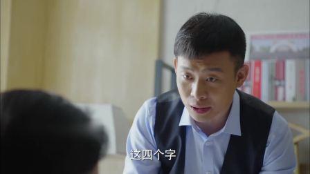 《我的亲爹和后爸》卫视预告第2版:刘薇带二翠逛街问其心事,二翠回答含糊未交真心