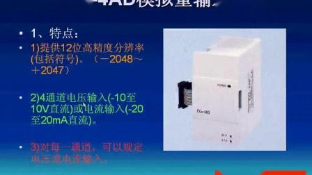 电工plc入门基础视频  电气自动化技术  plc编程入门视频