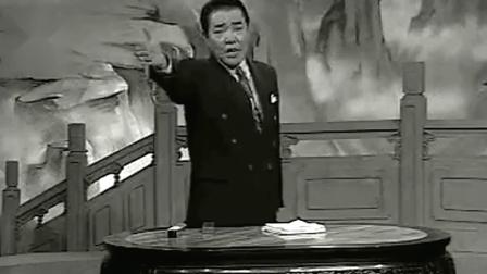 单田芳老师《白眉大侠》20回上,欧阳春携小五义夜探襄阳王府!