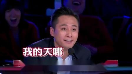 中国达人秀超级反串惊艳 观察员集体失控