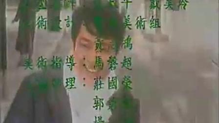 电视剧《侬本多情》(马景涛 吴启华 刘雪华 刘嘉玲)