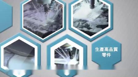 帛聖科技公司形象影片