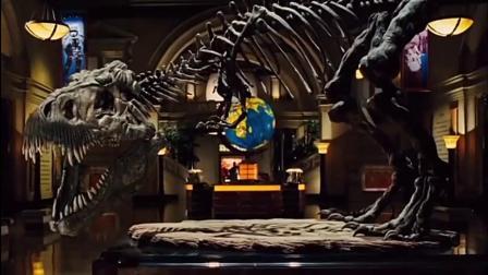 博物馆奇妙夜 预告片