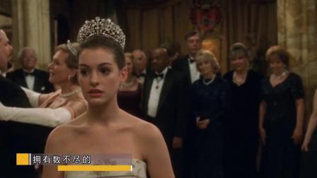 时隔15年,安妮海瑟薇确认《公主日记3》开拍!网友:有生之年啊