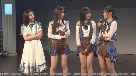 2019-01-12 SNH48 TeamHII《头号新闻》公演全程