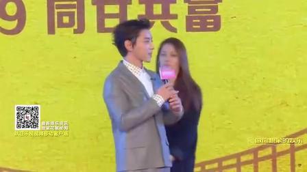 """李晨郝蕾重现""""17岁不哭"""" 与黄致列玩公主抱"""