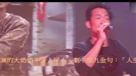 大闹广昌隆主题曲,抱紧眼前人,以前守着电视前就要听这首歌