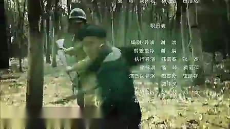 国际大营救片尾曲2
