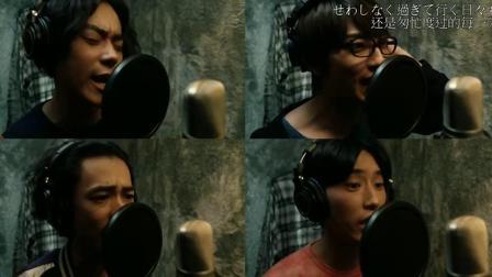 《奇迹,那天如此重要》日本牙科大学生自己编曲 励志出道当歌手!