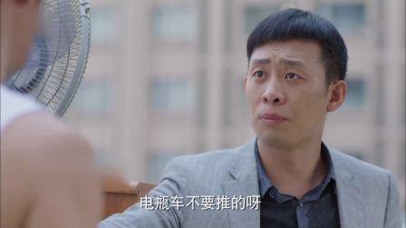 《我的亲爹和后爸》卫视预告第2版:李壮与李易生合谋欺骗李梁,李壮苦情戏被拆穿