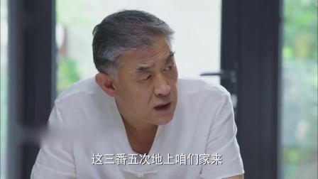 《我的亲爹和后爸》卫视预告第3版:李壮为小慧治病筹钱,登门造访李东山被吓坏