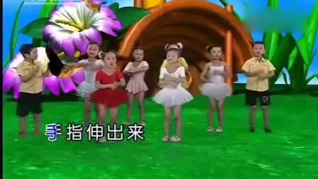 儿童舞蹈 小手拍拍 早教歌 儿歌