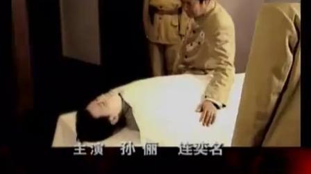 电视剧《一双绣花鞋》片头曲,童年恶梦的记忆