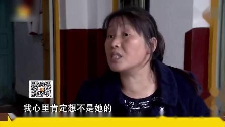 """湖南卫视寻情记1121期15岁女孩认不认""""亲妈"""""""