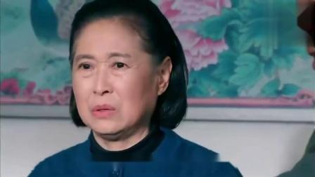 《喜临门》老太太受够了儿媳的虐待选择离家出走