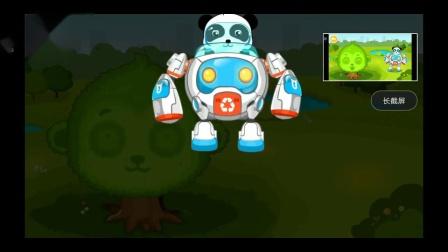 奇奇环保小卫士拯救地球 宝宝巴士奇妙救援队游戏