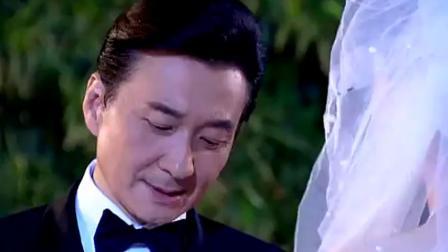 娘家的故事小南与擎天婚礼当晚,当着众人面悔婚,令擎天当众受辱