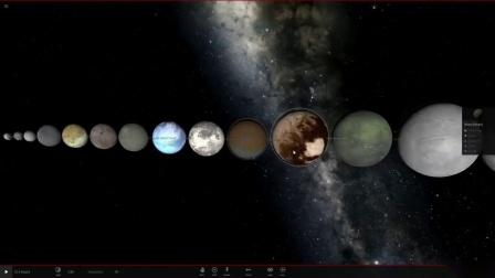 直观比较星球大小,银河系好似一粒沙