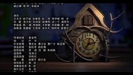 儿童剧《呼噜小精灵》片尾曲