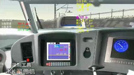 2A动车事故