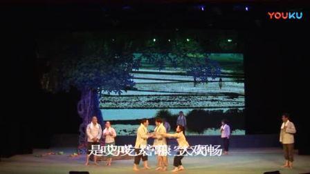 沪剧全剧134《大地情》清晰版 太仓群贤沪剧团演出 主演 周继斌 金娥