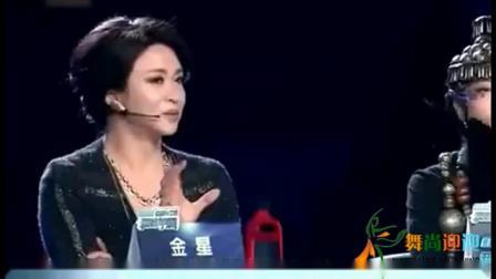 世界级舞者参加比赛,金星不敢点评,直言:《新舞林大会》明星全