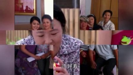 《乡村爱情8》下部 第38 39集  宋晓峰和宋青莲复合 刘
