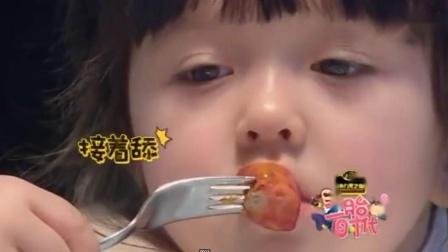 二胎时代:伊娃最喜欢番茄酱蘸肉,杨阳洋直呼:番茄女神