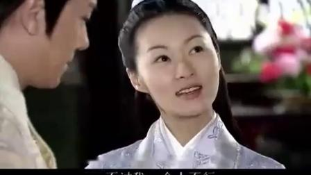 08版包青天之通判劫03
